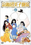 Thumbnail 6 for Rumiko Takahashi Gekijou DVD Box [Limited Edition]