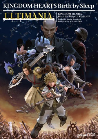 Image for Kingdom Hearts: Birth By Sleep Ultimania