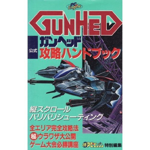 Image 1 for Gunhead Official Capture Handbook / Turbo Grafx 16, Pc Engine
