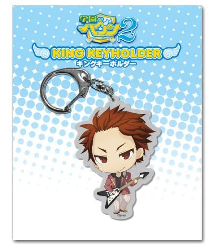 Image 1 for Gakuen Heaven 2 ~DOUBLE SCRAMBLE! ~ - Yagami Reon - Keyholder - King Keyholder I (Toy's Planning)
