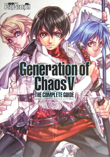 Image 1 for Generation Of Chaos 5 The Complete Guide Book / Ps2