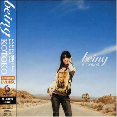 Image for being / KOTOKO [Limited Edition]