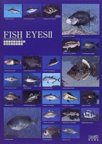 Image 1 for Fish Eyes Ii Official Guide Book / Ps
