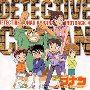 Image 1 for Detective Conan Original Soundtrack 4 ~Isoge! Shounen Tanteidan~