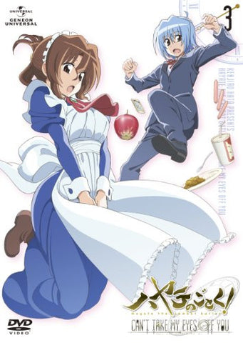 Image for Hayate The Combat Butler / Hayate No Gotoku Can't Take My Eyes Off You Vol.3