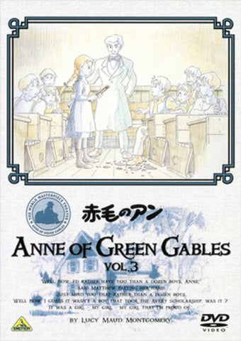 Image for Anne Of Green Gables Vol.3