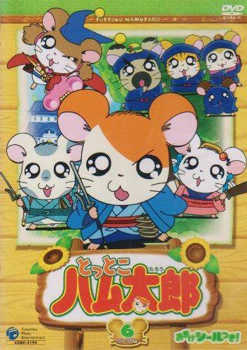 Image 2 for Tottoko Hamutaro Second Season 6
