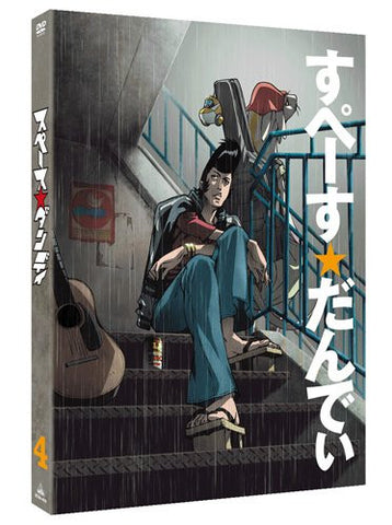 Image for Space Dandy Vol.4