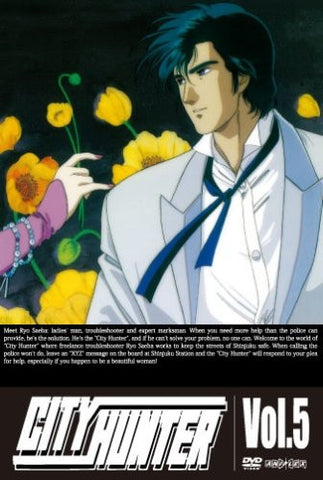 Image for City Hunter Vol.5