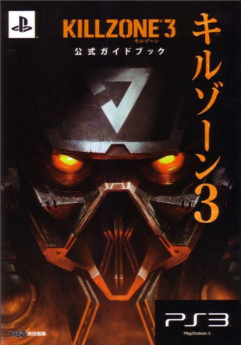 Image 1 for Killzone 3: The Official Guide