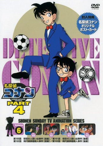 Image for Detective Conan Part.4 Vol.6