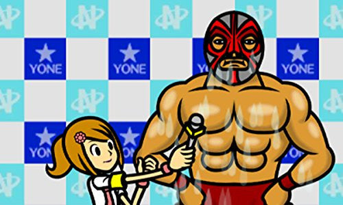 Image 5 for Rhythm Tengoku The Best +