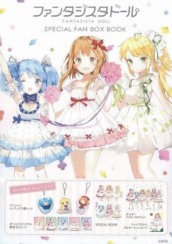 Image for Fantasista Doll   Special Fan Box Book