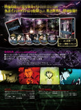 Thumbnail 2 for Supernatural First Season Collector's Box 1