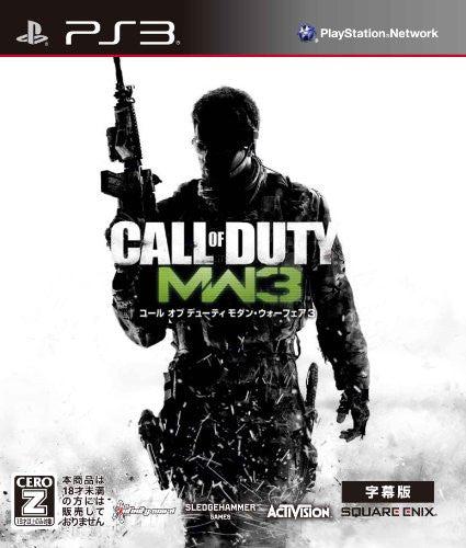Image 1 for Call of Duty: Modern Warfare 3 (Subtitled Edition) [Best Price Version]