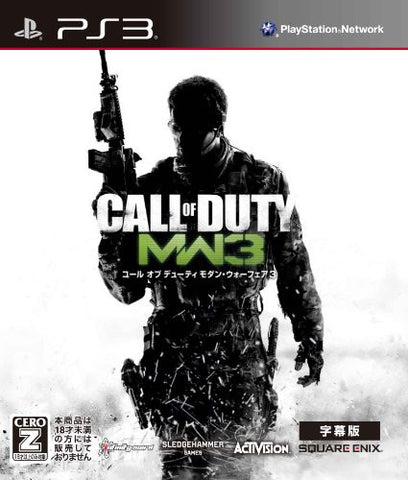 Image for Call of Duty: Modern Warfare 3 (Subtitled Edition) [Best Version]