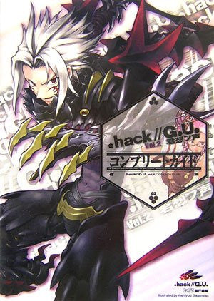 .Hack// Gu #2 Kimiomou Koe Complete Guide Book Famitsu / Ps2