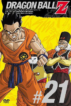 Image for Dragon Ball Z Vol.21