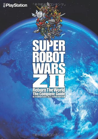 Image for Super Robot Wars Z Ii Reborn The World The Complete Guide