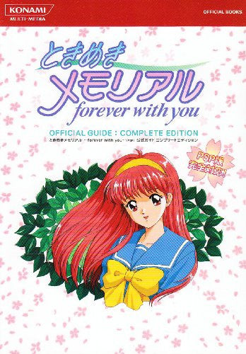 Image 1 for Tokimeki Memorial Forever With You Official Guide Complete Edition Book / Psp