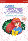 Thumbnail 2 for Tokimeki Memorial Forever With You Official Guide Complete Edition Book / Psp