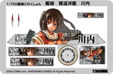 Thumbnail 1 for Kantai Collection ~Kan Colle~ - Sendai - SP - Kanmusu Light Cruiser Sendai - 1/700 (Aoshima)