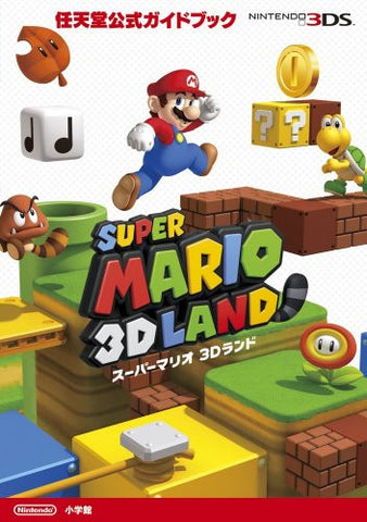 Image for Super Mario 3 D Land Nitendo Official Guide Book / 3 Ds