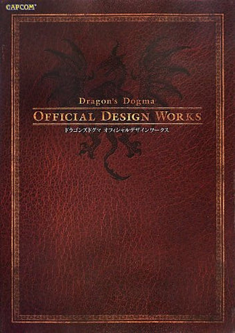 Image for Dragon's Dogma Official Design Works Art Book / Ps3 / Xbox360