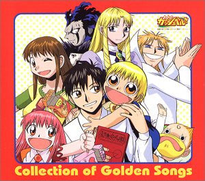 Image 1 for Konjiki no Gash Bell!! - Collection of Golden Songs