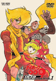 Thumbnail 1 for Cyborg 009 1979 DVD Collection Vol.1 [Limited Edition]