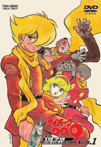 Image for Cyborg 009 1979 DVD Collection Vol.1 [Limited Edition]