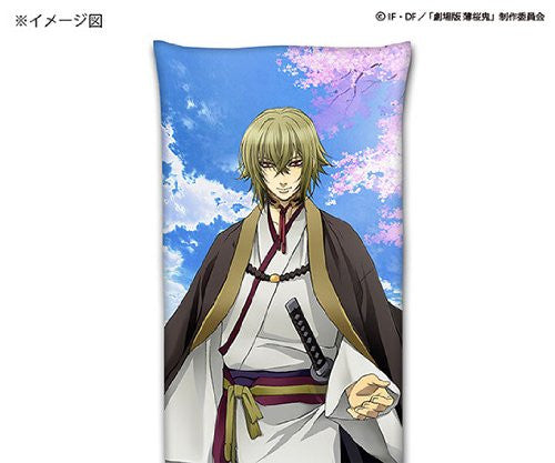 Image 4 for Hakuouki Shinsengumi Kitan Movie 1 - Kyoto Ranbu - Kazama Chikage - Dakimakura Cover (Gate)