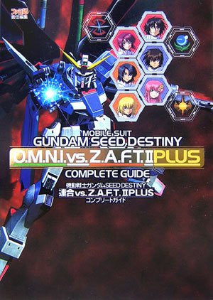Image 1 for Mobile Suit Gundam Seed Destiny O.M.N.I. Vs Z.A.F.T. Ii Plus: Complete Guide