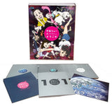 Thumbnail 1 for Welcome To The Space Show [Blu-ray+2DVD Limited Edition]