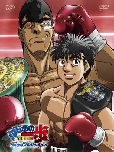Image 1 for Fighting Spirit / Hajime No Ippo New Challenger Dvd Box