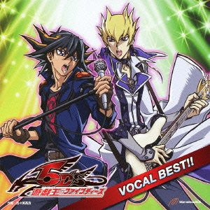 Image 1 for YU-GI-OH! 5D's Vocal Best
