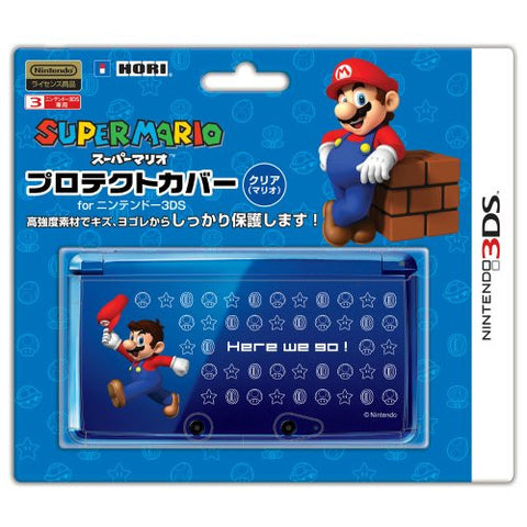 Image for Super Mario Protective Cover 3DS (Mario)