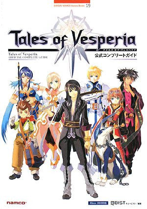 Image for Tales Of Vesperia Xbox 360 Official Complete Guide Book