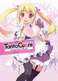 Thumbnail 1 for Tanto Cuore   Visual Fan Book