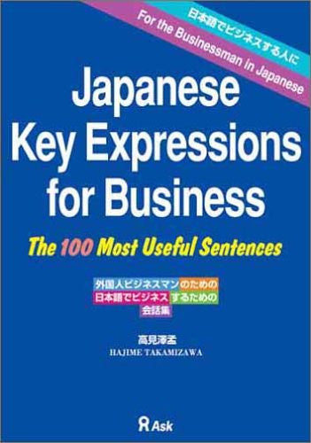 Japanese Key Expressions For Business