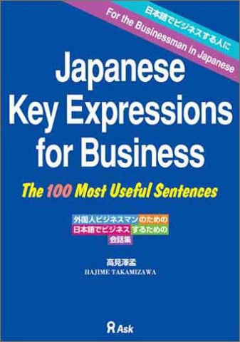 Image for Japanese Key Expressions For Business