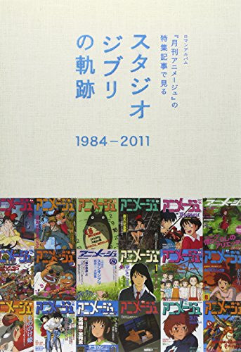 "Image 1 for Animage ""Studio Ghibli No Kiseki"" 1984 2011 Analytics Book"
