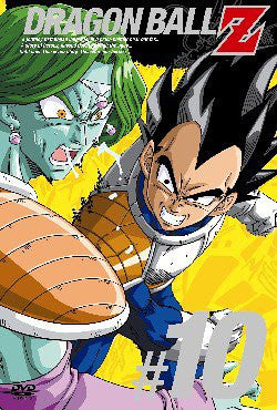 Image 1 for Dragon Ball Z Vol.10