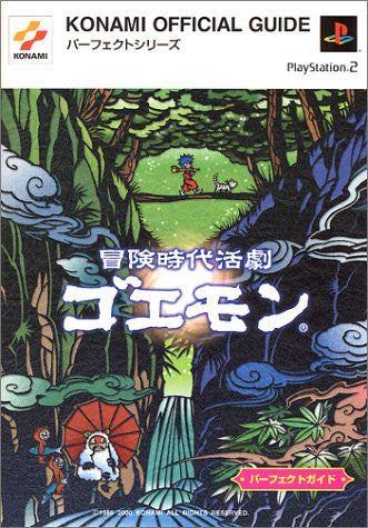 Image for Boken Jidai Katsugeki Goemon Perfect Guide Book / Ps2