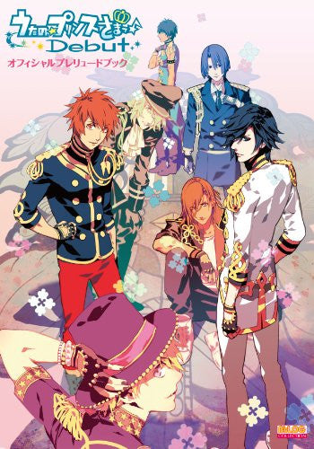 Image 1 for Uta No Prince Sama Debut Official Prelude Book