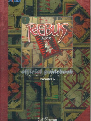 Image 1 for Rebus Official Guide Book / Ps