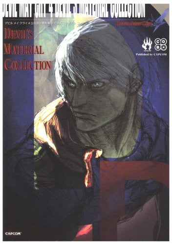 Image 1 for Devil May Cry 4   Devil Material Collection
