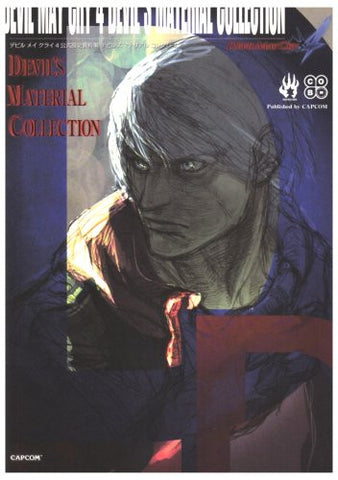 Devil May Cry 4   Devil Material Collection