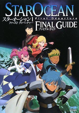 Image for Star Ocean: The First Departure Final Guide