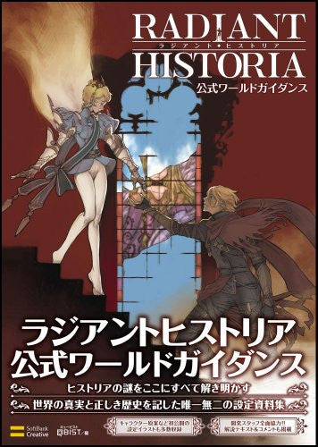 Image 2 for Radiant Historia World Guidance Book